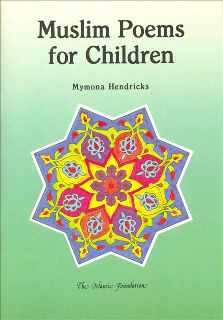 Muslim Poems for Child...